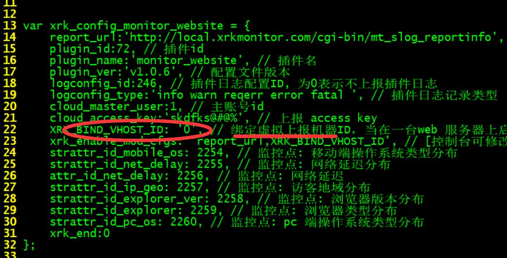 云监控开源 v3.1 发布